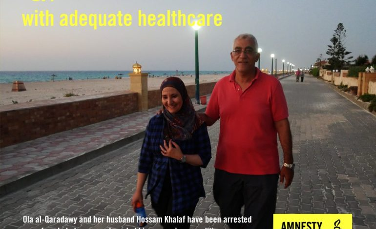Amnesty – Egypt: Further Information: Detained Couple's Health Critically Deteriorating