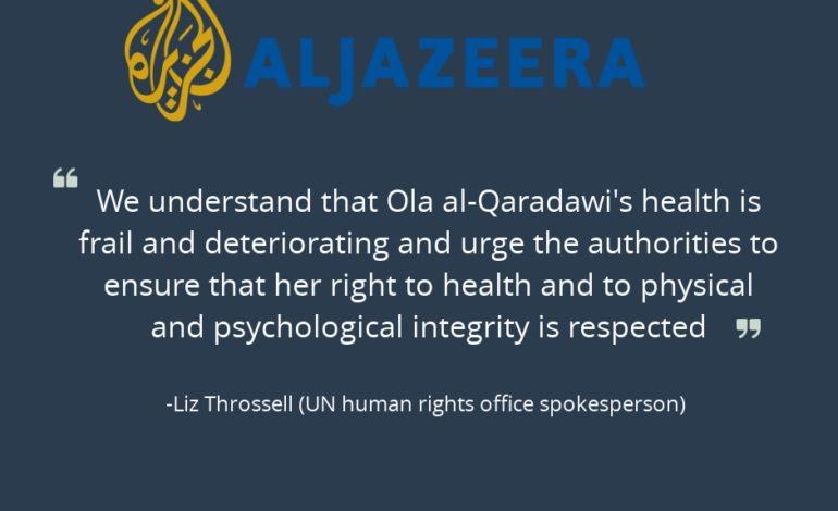 AlJazeera: UN urges Egypt to free Qaradawi's daughter and son-in-law